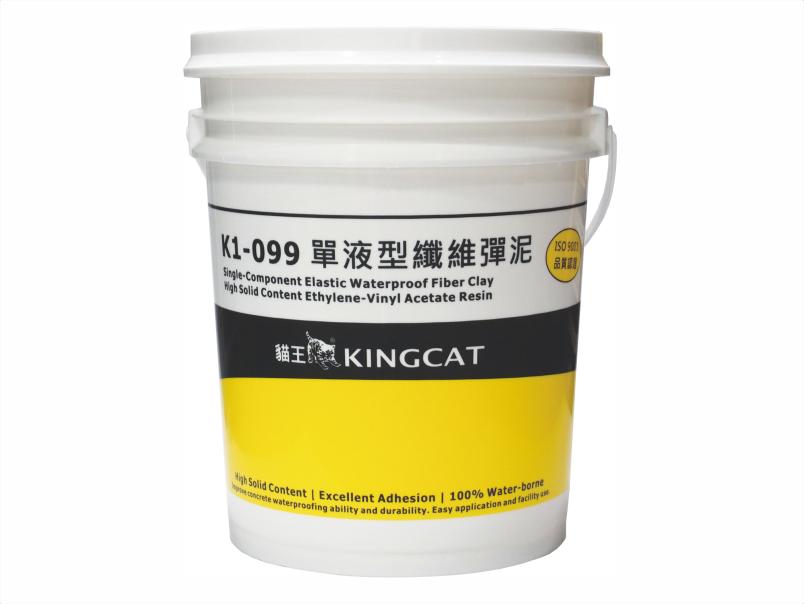 貓王油漆 Kingcat Paint